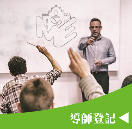 教育進修機構登記 @ 澳門教育進修平台 Macao Education Platform