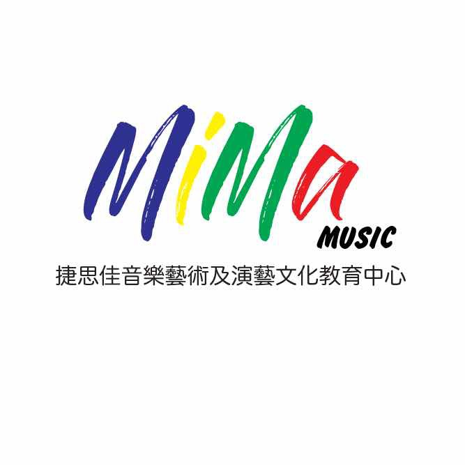 澳門教育進修平台 Macao Education Platform: 低音結他高階課程BH1